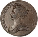 Great Britain / Halfpenny 1707 (Pattern) - obverse photo