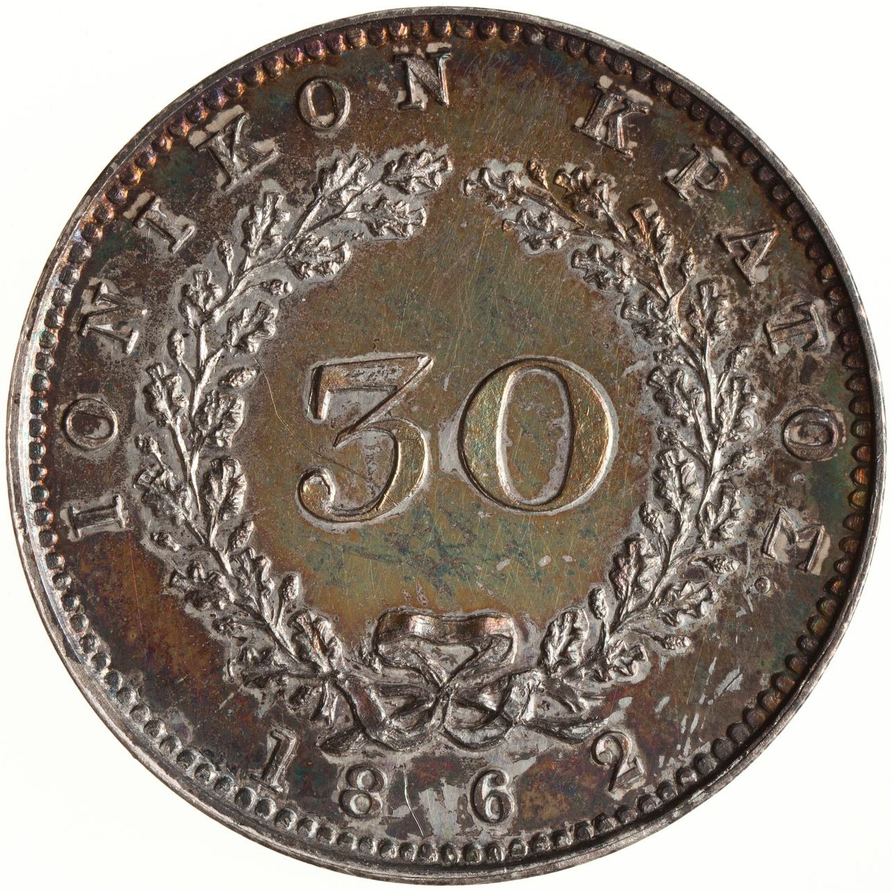 Thirty Lepta: Photo Proof Coin - 30 Lepta, Ionian Islands, Greece, 1862