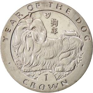 Isle of Man / One Crown 1994 Year of the Dog - reverse photo