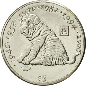 Liberia / Five Dollars 1997 Year of the Dog - reverse photo
