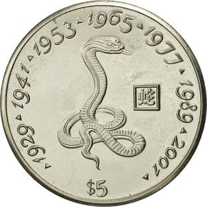 Liberia / Five Dollars 1997 Year of the Snake - reverse photo