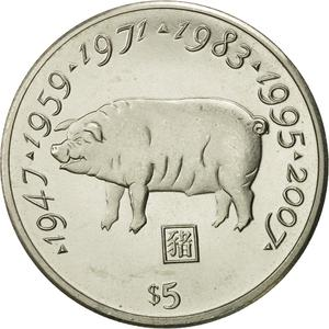 Liberia / Five Dollars 1997 Year of the Pig - reverse photo