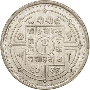 Nepal / Fifty Rupees 1979 - reverse photo