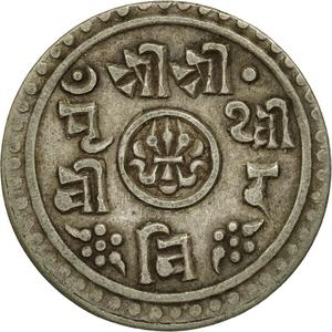 Nepal / Half Mohar 1904 - obverse photo