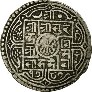 Nepal / One Mohar 1875 - obverse photo