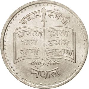 Nepal / Fifty Rupees 1979 - obverse photo