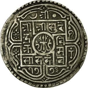 Nepal / One Mohar 1851 - obverse photo