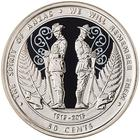 Fifty Cents 2015 ANZAC: Photo Anzac circulating commemorative coin