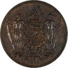 North Borneo / One Cent 1888 - obverse photo