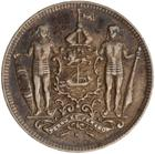 North Borneo / Two and a Half Cents 1920 - obverse photo