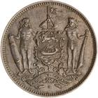 North Borneo / Five Cents 1940 - obverse photo