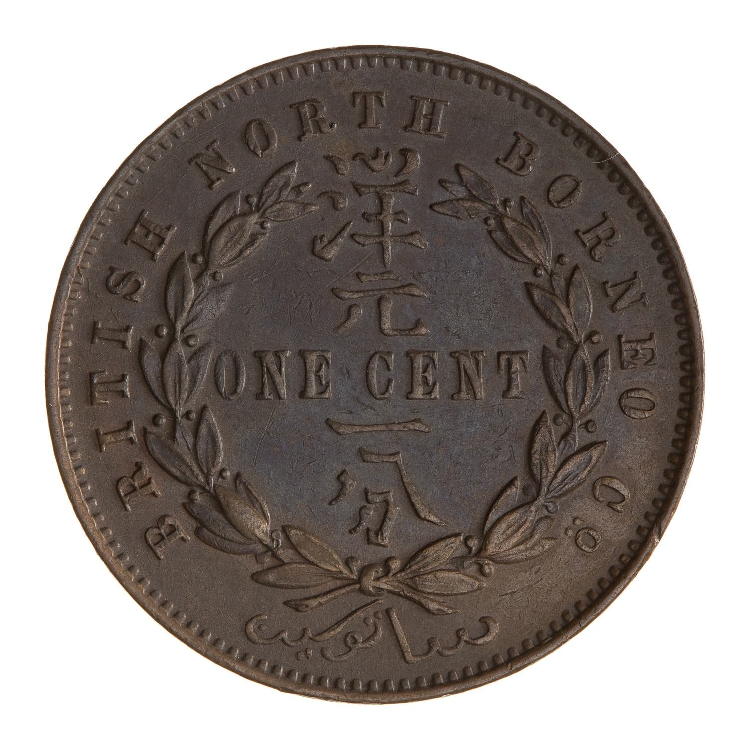 One Cent: Photo Coin - 1 Cent, British North Borneo Company, 1887