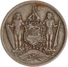 North Borneo / Five Cents 1921 - obverse photo