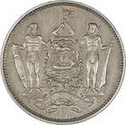 North Borneo / Five Cents 1903 - obverse photo