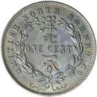 North Borneo / One Cent 1896 - reverse photo
