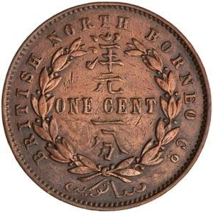 North Borneo / One Cent 1885 - reverse photo