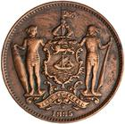 North Borneo / One Cent 1885 - obverse photo