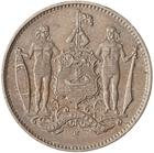 North Borneo / One Cent 1935 - obverse photo