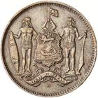 North Borneo / One Cent 1904 - obverse photo