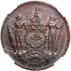 One Cent 1894: Photo British North Borneo 1894-H cent