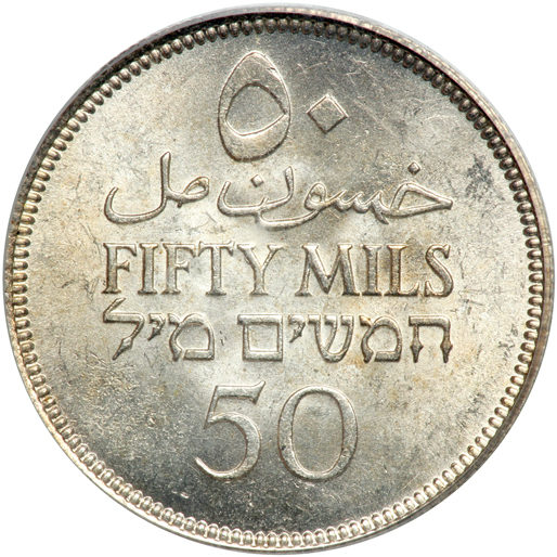 Fifty Mils 1940: Photo Palestine 1940 50 mils