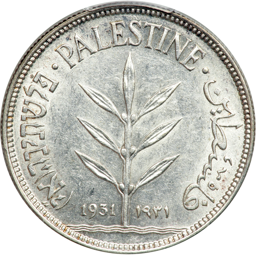 One Hundred Mils 1931: Photo Palestine 1931 100 mils