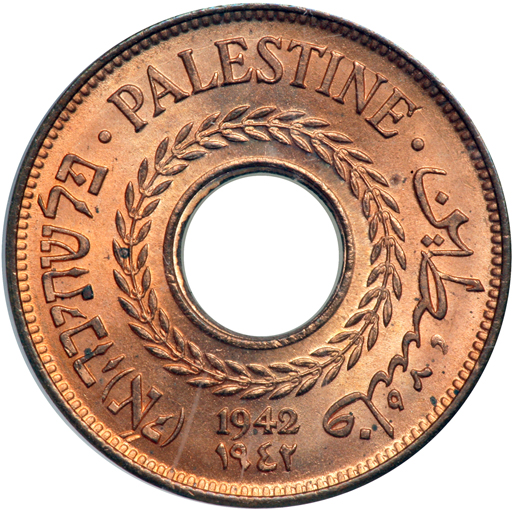 Five Mils: Photo Palestine 1942 5 mils