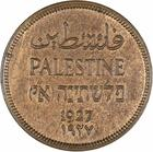 Palestine (British Mandate) / One Mil 1927 - obverse photo
