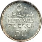 Fifty Mils 1933: Photo Palestine 1933 50 mils