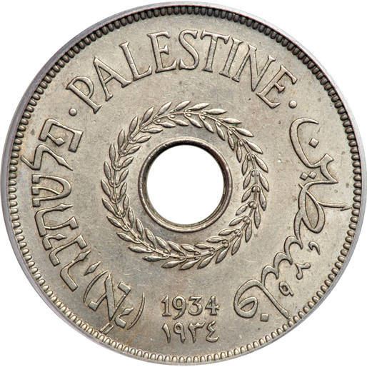 Twenty Mils 1934: Photo Palestine 1934 20 mils