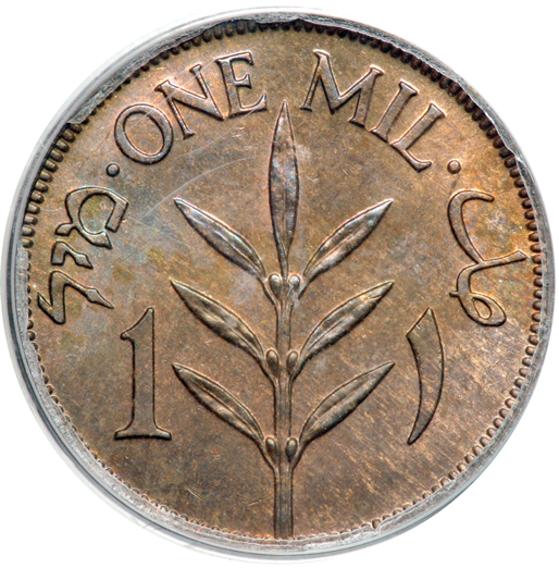 One Mil: Photo Palestine 1937 mil