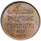 Palestine (British Mandate) / One Mil - obverse photo