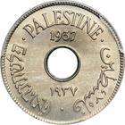 Ten Mils 1937: Photo Palestine 1937 10 mils