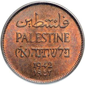 Palestine (British Mandate) / One Mil 1942 - obverse photo