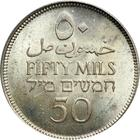 Fifty Mils 1942: Photo Palestine 1942 50 mils