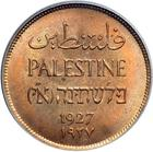 Two Mils 1927: Photo Palestine 1927 2 mils