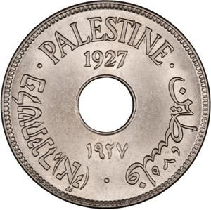 Palestine (British Mandate) / Ten Mils 1927 - obverse photo