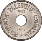 Ten Mils 1927: Photo Palestine 10 Mils 1927