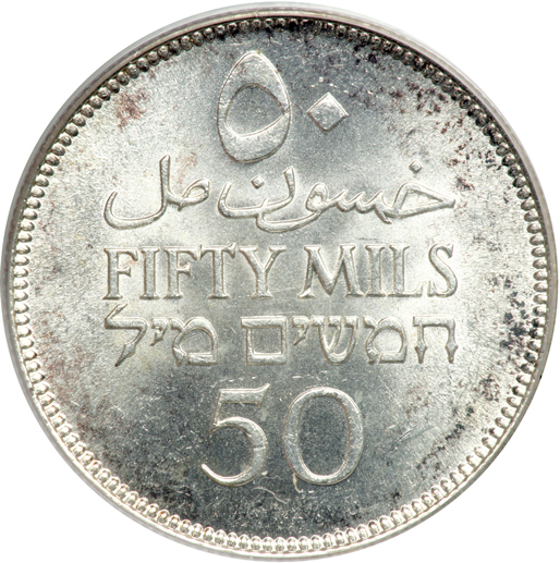 Fifty Mils 1934: Photo Palestine 1934 50 mils