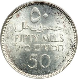Palestine (British Mandate) / Fifty Mils 1934 - reverse photo