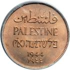 One Mil 1944: Photo Palestine 1944 mil