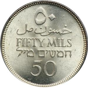 Palestine (British Mandate) / Fifty Mils 1939 - reverse photo