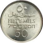 Fifty Mils 1939: Photo Palestine 1939 50 mils