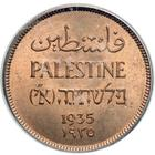 One Mil 1935: Photo Palestine 1935 mil