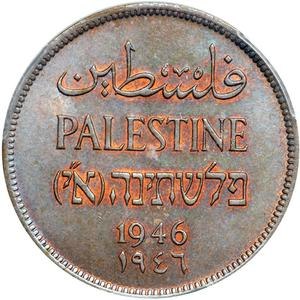 Palestine (British Mandate) / Two Mils 1946 - obverse photo