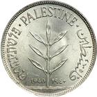 One Hundred Mils 1940: Photo Palestine 1940 100 mils