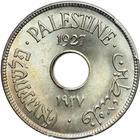 Ten Mils 1927: Photo Palestine 1927 10 mils