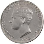 Portugal, Kingdom of / Five Hundred Reis 1910 - obverse photo