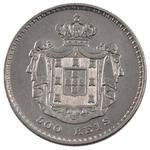 Portugal, Kingdom of / Five Hundred Reis 1847 - reverse photo