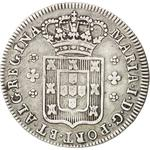 Portugal, Kingdom of / One Hundred and Twenty Reis of Queen Maria I - reverse photo